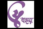 logo_yashada
